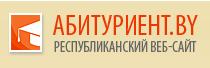 Баннер абитуриент.by