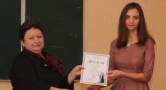 Итоги Форума студенческой науки БГПУ - 2017