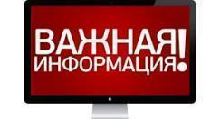 Внимание! Всероссийский конкурс студенческих научных работ по психологии