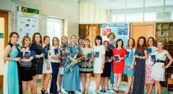Вручение дипломов выпускникам заочной формы получения образования 2016